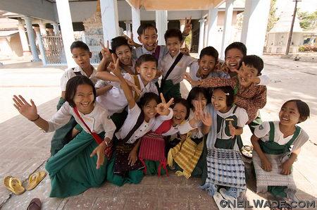 ประถม พม่า
