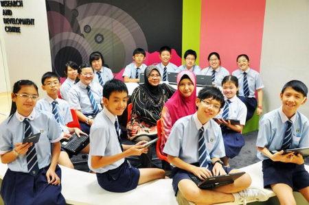 มัธยม สิงคโปร์