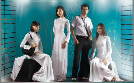 มหาวิทยาลัย เวียดนาม