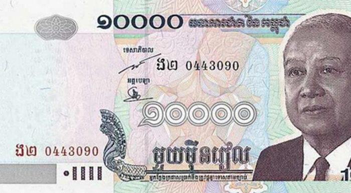 เรียล <hr></hr> KHR <hr></hr> 1 บาท = 130 เรียล กัมพูชา