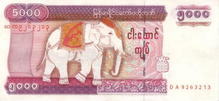 จ๊าด <hr></hr>  MMK <hr></hr> 1 บาท = 30 จ๊าด พม่า