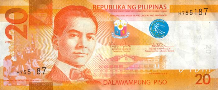 เปโซ<hr></hr>  PHP <hr></hr> 1 บาท =1.4   เปโซ ฟิลิปปินส์