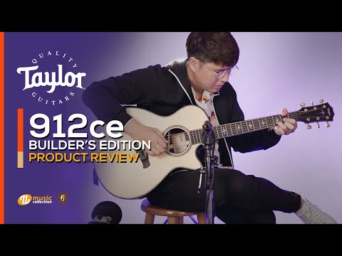 """Music Collection รีวิวเสียง-