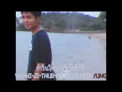 JiMMa จีบ---QLER-(Cover-By-Sonny-JiMMa)