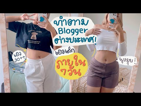 Khawwi VLOG---First-day-in-my-new-room!-🧺🏠จัดห้