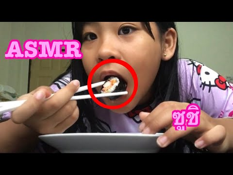 Aunging channel กินมาร์ชเมลโล่-|-Aunging-channel