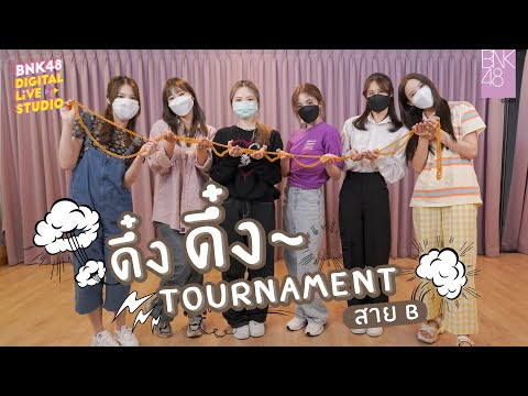 BNK48 BNK48-DIGITAL-LIVE-FROM-HOME-30-AUGUST-2