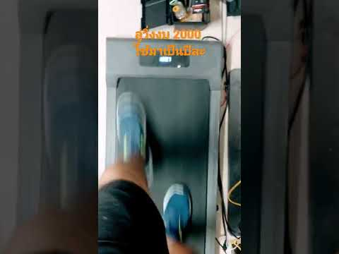 PGS OON PGS-OON-live-แจกของ-ขอบคุณ-2000-subscribe